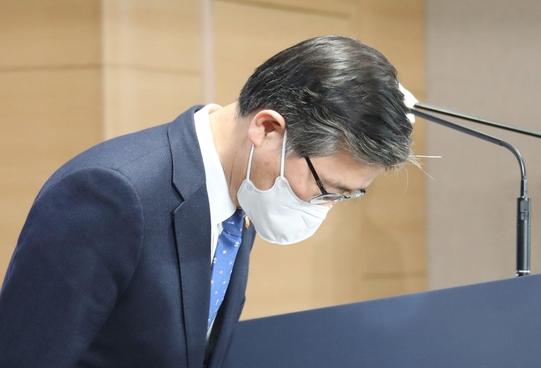 국토부 '3기 신도시 투기 의혹 조사 대상, 1만4000명'