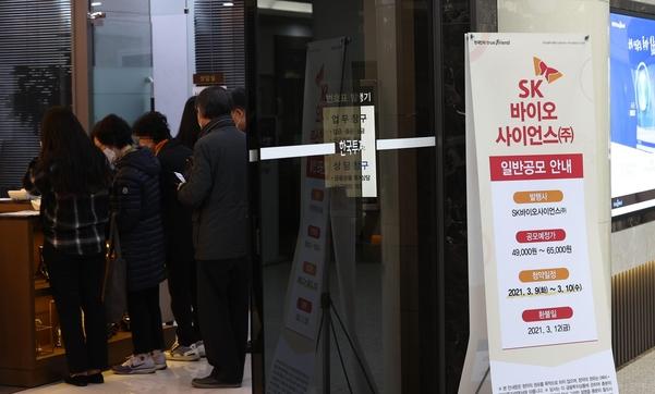 SK 바이오 사이언스 첫날 14 조 '통합 돈'… 카카오 게임즈에 이어 역사상 2 위