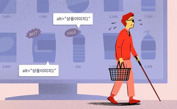 """[로펌의기술]⑩ """"시각 장애인에게 온라인 쇼핑이 절실하다""""… 두 눈을 감고 차별의 증거를 찾은 로펌 '바룬'"""