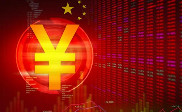 중국, 국제 결제 은행에 '중앙 은행 디지털 화폐'에 대한 국제 규정 제안