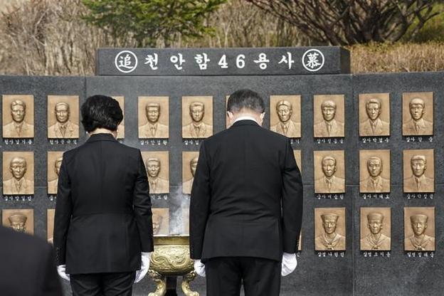 """원 대통령 """"천안 함 사건의 역사를 생생하게 기억한다… 국가 교육의 상징으로"""""""