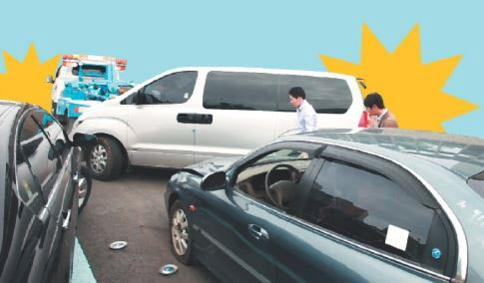 자동차 보험료 최대 5 % 인상 … 수리 및 의료비 증가