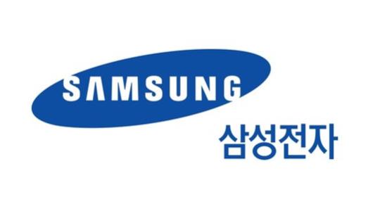 삼성 전자, 퍼포먼스 발표 앞두고… '어닝 서프라이즈'기대감