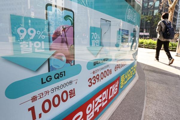 LG 폰, 통신사 '이제 군인 보험, 중고 폰 보상 지원'