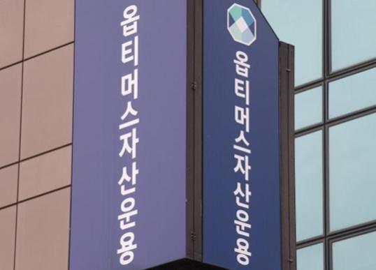 [단독] 대법원 판례 덕분에 Optimus에 투자 된 공공 기관