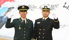 '쌍둥이 형제 장교' 임관, 육군과 해군으로