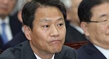 임종석 총선 불출마 선언… '제도권 정치 떠나 통일 운동할 것'
