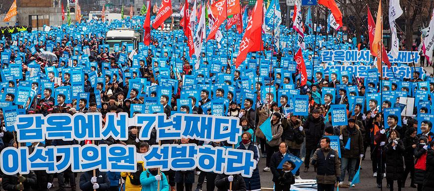 영하 날씨에도 2만여명 모여…또 이석기 석방집회