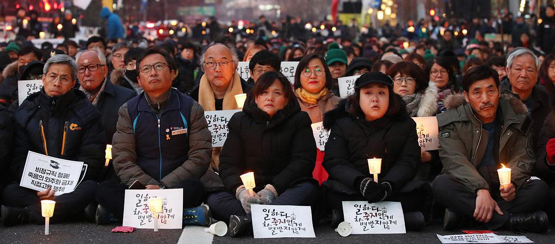 故김용균 추모대회 '비정규직 이제 그만' 2000여명 촛불 밝혀