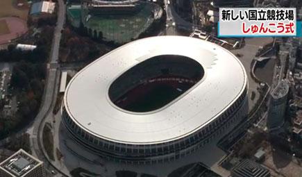 도쿄올림픽 주 경기장 준공식...아베 '일본의 힘, 세계에 알리는 대회 만들자'