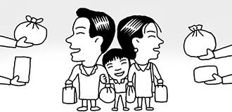[일사일언] 세상에 나쁜 가족은 있다