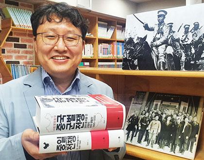'난 밀리터리 마니아… 2300쪽 중국 軍史 집필'