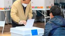 # 21대 총선 사전투표